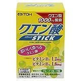 井藤漢方製薬 クエン酸スティック 約15日分 2gX30袋