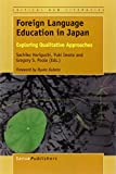 Foreign Language Education in Japan: Exploring Qualitative Approaches