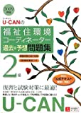 2009U-CAN2&amp; ()