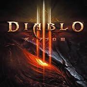 ディアブロIII初回生産特典 追加DLC4種同梱(地獄の兜、天使の翼、瓶詰めされた雲の染料、瓶詰めされた煙の染料)