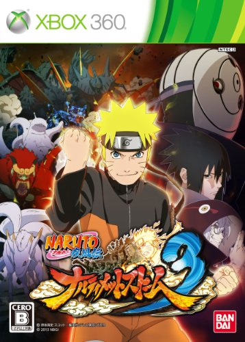 【ゲーム 買取】NARUTO-ナルト- 疾風伝 ナルティメットストーム3