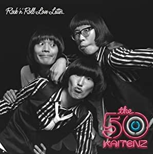 ROCKNROLL LOVE LETTER(+DVD)(ltd.) by 50 KAITENZ, THE [Music CD