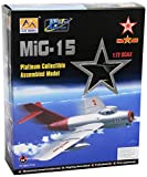 MRC Easy Model MIG-15 #384 V-VS Unit In China June 1951