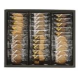神戸トラッドクッキー KTC-100  2270-025 【のし・ギフト包装対応可】 ランキングお取り寄せ