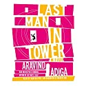 Last Man in Tower (       UNABRIDGED) by Aravind Adiga Narrated by Sam Dastor