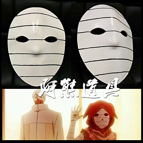 tokyo-ghoul-yoshimura-eto-mask-cosplay-prop