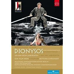 Rihm: Dionysos - An Opera Fantasy