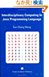 Interdisciplinary Computing in Java Programming (The Springer International Series in Engineering and Computer Science)