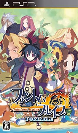 Phantom Brave Portable [Japan Import]