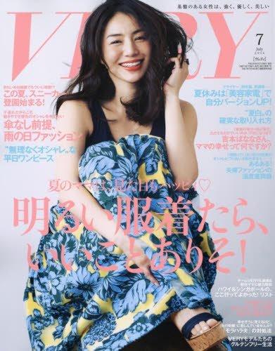 VERY(ヴェリィ) 2016年 07 月号 [雑誌]