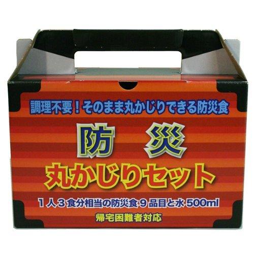 戦闘糧食II型 防災丸かじりミリメシセット(1人3食分)1個【3年保存】