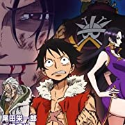 "ONE PIECE ""3D2Y"