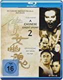 Image de Chineseghoststory2bd [Blu-ray] [Import allemand]