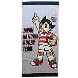 ラグビー日本代表 アトム グッズ プリントバスタオル