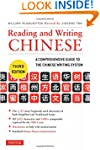 Reading and Writing Chinese: Third Ed...