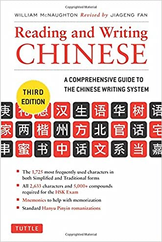 Reading and Writing Chinese: Third Edition (2,633 Chinese Characters and 5,000+ Compounds) written by William McNaughton