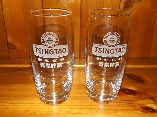 tsingtao-beer-glass-x-2-tsingtao-beer-glasses-340cc