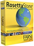 Rosetta Stone V2: Farsi Level 1 [OLD...