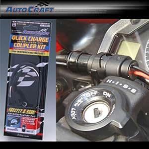 オートクラフト(Autocraft) クイックチャージカプラーキット オートクラフト・トリクル充電器シリーズ用 HCQC-2 00034953