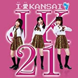 I・愛 KANSAI♪JK21のジャケット