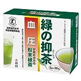 T お茶 特保 緑の抑茶 血圧 が気になる方へ トクホ (3g×30包×10箱) /セ/