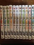 らーめん才遊記 コミック 全11巻完結セット (ビッグコミックス)