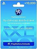 PlayStation Network Card 10000 YEN - Japan PSN Only - PS3/ PS4/ PS Vita [Digital Code]