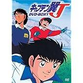 キャプテン翼J DVD-BOX 1