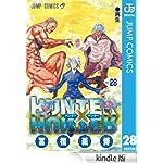 Amazon.co.jp: HUNTER×HUNTER モノクロ版 28 (ジャンプコミックスDIGITAL) eBook: 冨樫 義博: Kindleストア
