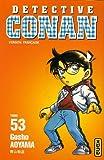 echange, troc Gôshô Aoyama - Détective Conan, Tome 53 :