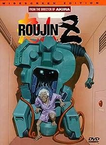 Roujin Z [DVD] [US Import] [NTSC]