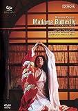 プッチーニ:歌劇《蝶々夫人》アレーナ・ディ・ヴェローナ2004年 [DVD]