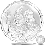 RSD 5 Grams Silver Coin of lord Parvathi Shanker-SC20 99.90 Finess