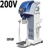 【個人宅配送不可】 マイルドパック MP45-VA 200V 自動選別計量機 大竹製作所 オータケ オK代不