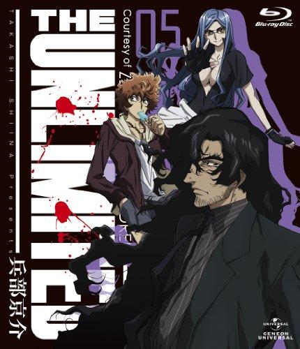 THE UNLIMITED 兵部京介 05(初回限定版) [Blu-ray]