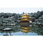 1500スモールピース パズルの達人 雪景 金閣寺-京都 (50x75cm)