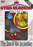 echange, troc Star Blazers Vol.5 - Quest For Iscandar [Import USA Zone 1]