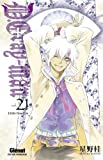 Image de D. Gray-Man, Tome : Little Goodbye