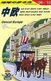 A25 地球の歩き方 中欧 2009~2010