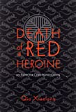 Hsiao-Lung Chiu The Death of a Red Heroine