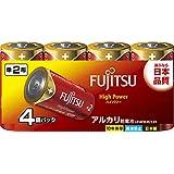 富士通 【High Power】 アルカリ乾電池 単2形 1.5V 4個パック 日本製 LR14FH(4S)