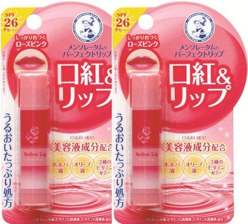 メンソレータム パーフェクトリップ しっかり色づくローズピンク 4.5g 2個セット