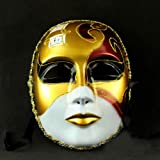 Yesken LP-2 Men's Whole Face Color Pattern Mask Ball Mask Venice Mask God of Music Theme Mask