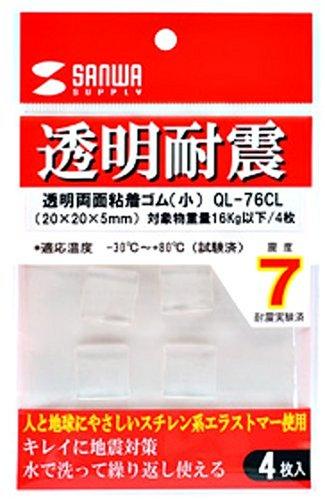SANWA SUPPLY 透明両面粘着ゴム(小) QL-76CL