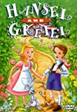 Hansel And Gretel (Animated) [DVD]