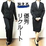 4点セットスーツ 373905-7R 卒業・入学式 リクルート 謝恩会に… (11号)
