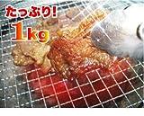 【炭火焼肉 えんや】 焼肉福袋《牛タンあっさりセット『1kg』・秘伝のたれ3種類付き》