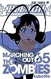 BLEACH―ブリーチ― 65 (ジャンプコミックス)