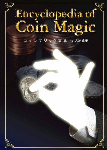 コインマジック事典 [DVD]