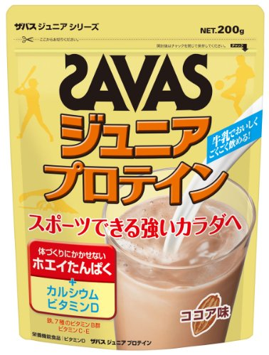 Savas Junior Whey Protein Cocoa Flavor - 200G